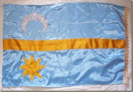 Székely zászló_500xjpg