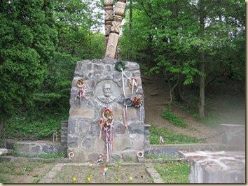 Orbán Balázs síremléke