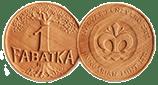 Fabatka_1