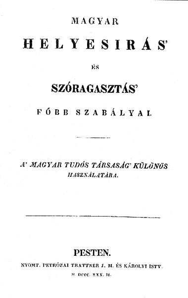 magyar_nyelv