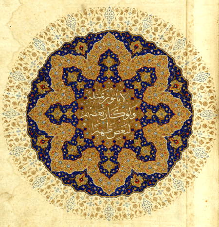 16th_century_Koran_folio_from_Iran_(detail)
