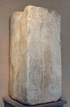 Letter_Darius_Gadatas_Louvre_Ma2934