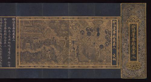 Goryeo-Illustrated_manuscript_of_the_Lotus_Sutra_c.1340_500x