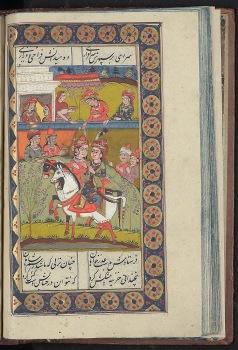 Khosrow_and_Shirin-page0085