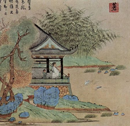 Chien Hszüan tusképe