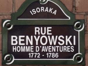 Rue Benyowski - Madagascar