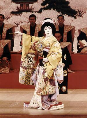 Kabuki tánc