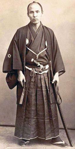 Szamuráj férfi