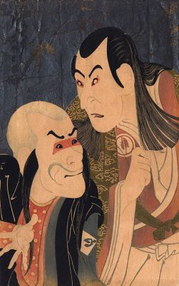 Kabuki színészek