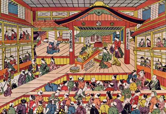 Edo Icsimura-za színháza