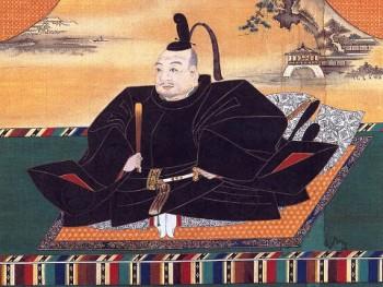 Tokugawa Iejaszu