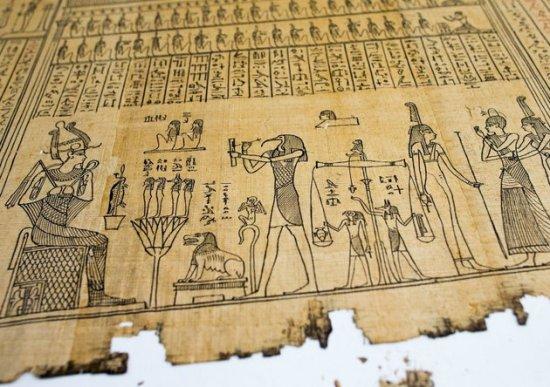 Papirusztekercs