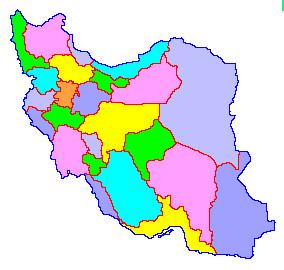 A modern Irán