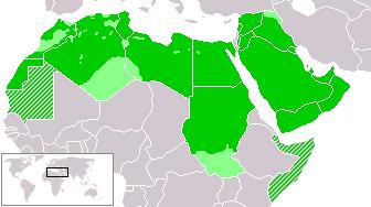 arab világ