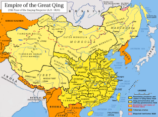 Empire of the Great Qing