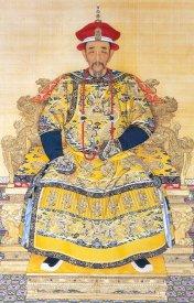 Kang-hszi császár