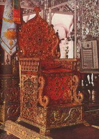 Páva trón Delhiben