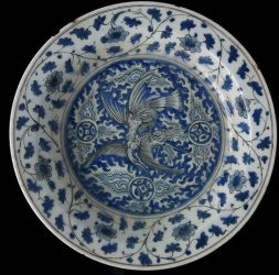 Safavid dish