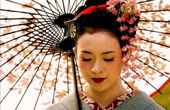 Japán gésa