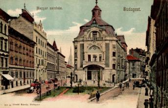 Magyar Színház anno