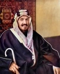 Ibn Szaúd
