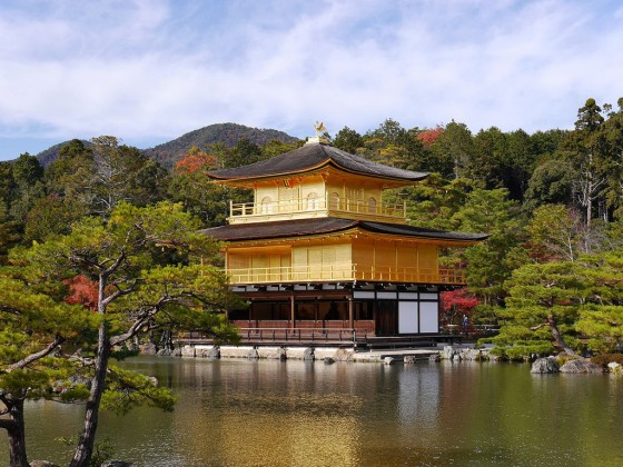 Kinkakuji, the Golden Templ