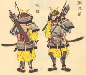 Dōmaru páncél