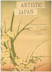 Artistic Japan cover