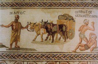 Paphos Mosaique