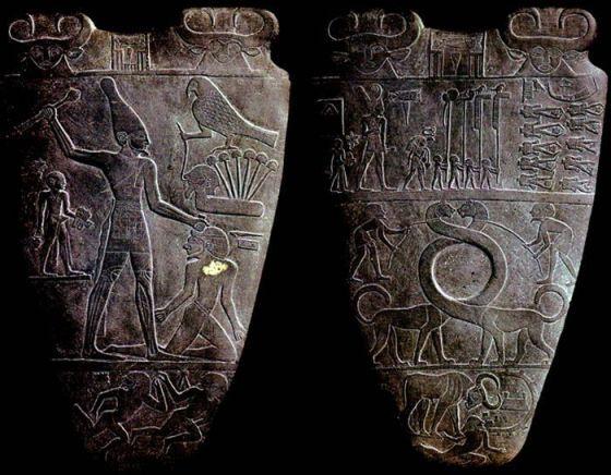 Narmer Palette in Cairo (Egyptian Museum)