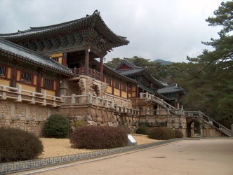 Bulguksa Temple, Facade of a Buddhist temple