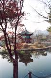 Gjangbok-kung, Korea