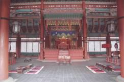 Gjangbok-kung Palace, Korea