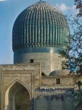 Guri, Samarkand