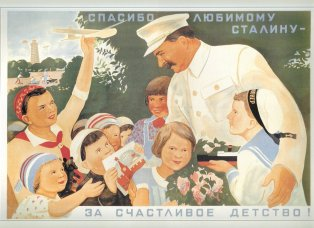 Stalin's poster