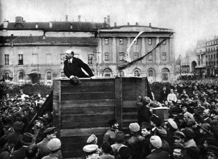 Lenin Vladimir