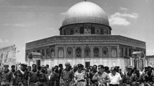 Jerusalem Rock Mosque