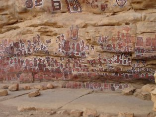 Dogon Circumsion Cave Painting