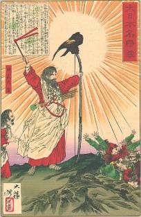 Emperor Jimmu