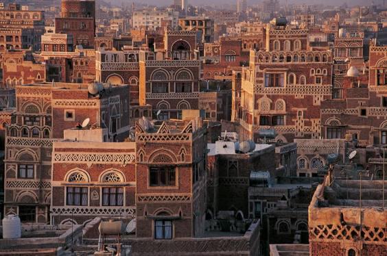 Sana'a ol city