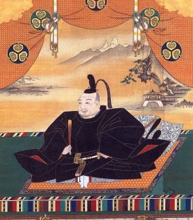 Tokugawa Leyasu