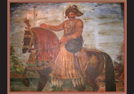 Serfoji II. (Maratha Empire)
