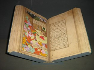 One of the 16th century manuscripts of Ramayana
