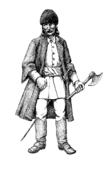 zékely warrior from Csíki. Drawing by Rezső Haáz based on the description of Luigi Ferdinando Marsigli at the end of the 17th century. It is owned by the Haáz Rezső Museum. II. Prince Mihály of the Highlands is a Szekler warrior from Csíki. Drawing by Rezső Haáz based on the description of Luigi Ferdinando Marsigli at the end of the 17th century. It is owned by the Haáz Rezső Museum.