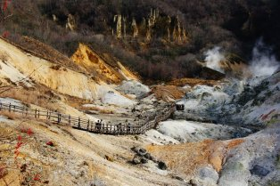 Volcanoes and Hell Valleys in Japan