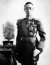 Pu Ji, the last emperor of China