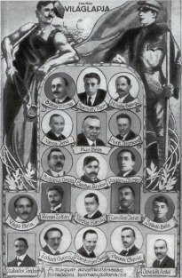 Hungarian Government 1919