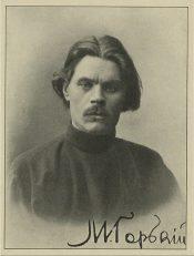 Maxim Gorky authographed_portrait