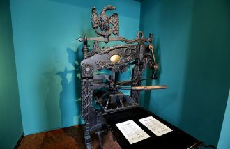 The Landerer and Heckenast press from 1848