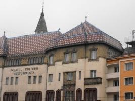 Târgu Mureş, Palace of Culture